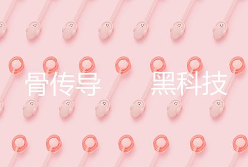 糖果广告TVC