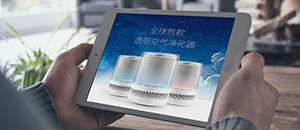 京东众筹项目快呼智能硬件系列产品拍摄