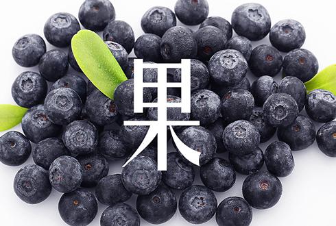 深圳水果O2O项目移动应用果实帮图片策划
